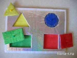 Рамка-вкладыш Геометрические фигуры