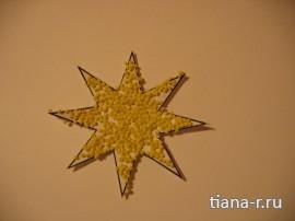 Мы сделали звездочку, используя в качестве материала для аппликации