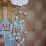 Аппликация «Снежнаятучка»