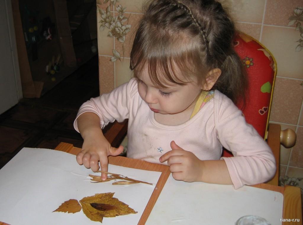 Поделки которые делает ребенок в 2 года