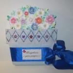 Подарочная коробочка 2-в-1