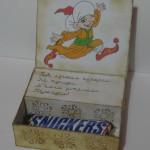 Поздравительная коробочка «МаленькийМук»