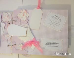 Фотоальбом для девочки на День Рождения