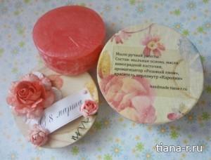 Подарочные коробочки с мылом из бобин от скотча