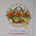 Открытка на День рождения маме «Корзина срозами»