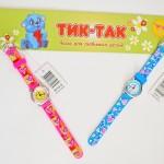 Детские часики «Тик-так» и обзор других детскихчасиков