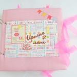Альбом оДне рождения для девочки «Ирише 7лет»