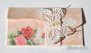 Конверт для денежного подарка с ажурной бабочкой
