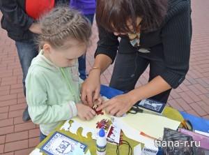 День города Балашиха. 6 сентября 2014