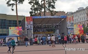 День города Балашиха. 6 сентября 2014. Большая сцена