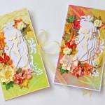 Конверты для подарочных сертификатов ко Днюучителя