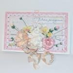 Нежный денежный конверт «С Днемрождения»