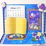 Настольный календарь в сине-голубойгамме