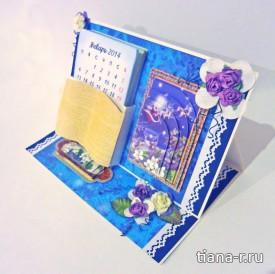 Настольный календарь в сине-голубой гамме