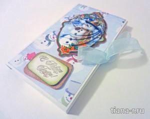Шоколадницы с объемными картинками